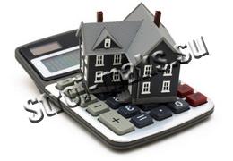 Низкие цена на строительство и ремонт квартир