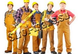Отделочная бригада по ремонту и строительству