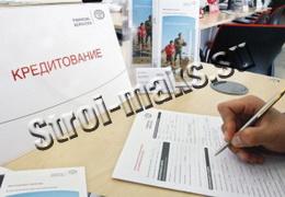 Кредит на ремонт в москве