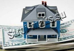 Получение кредита на выгодных условиях